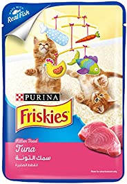 Purina Blue Friskies Tuna Delight Kitten Wet Cat Food 80g