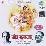 Geet Ramayan - Vol 2 (2)
