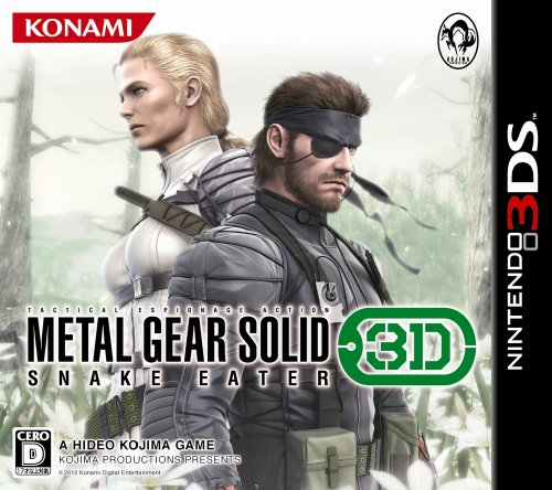 Metal Gear Solid: Snake Eater 3D [JP Import]