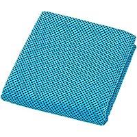 dyss refrigeración toalla para Instant–Gimnasio–Camping–Natación–Yoga–playa–vacaciones–Toalla de baño, toalla de viaje/deporte con caja, azul