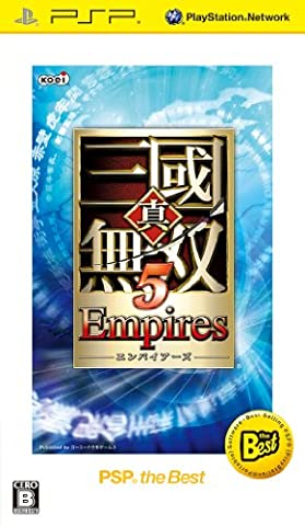 Shin Sangoku Musou 5 Empires [PSP the Best Version][Import Japonais]