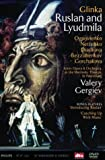 Glinka, Michael - Ruslan und Liudmila [2 DVDs]