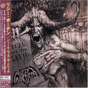 deal-with-the-devil-1-japan