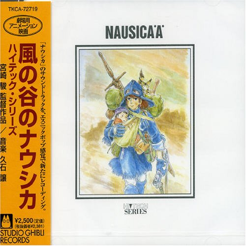 Nausicaa of the Valley of Wind -