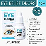 Eye Mantra Eye Drops 10ml, Pack of 2 - Ayurvedic Eye Relief Drops