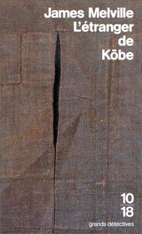 L'Etranger de Kobe