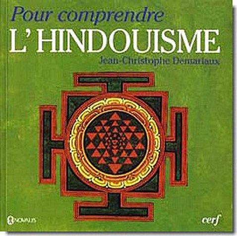 Pour comprendre l'hindouisme