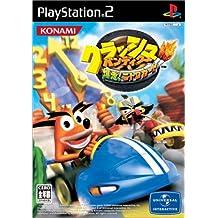 Crash Bandicoot: Bakuso! Nitro Kart