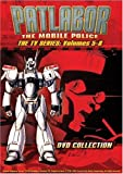 Patlabor 5-8: Mobile Police - TV Series [Import USA Zone 1]
