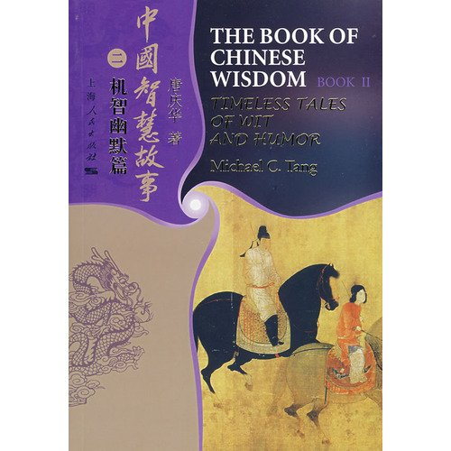 the-book-of-chinese-wisdom-timeless-tales-of-wit-and-humor-bk-2