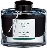 Pilot Iroshizuku Bottled Fountain Pen Ink, Syo-Ro, Dew on Pine Tree, Dark Turquoise (69206) by Pilot