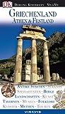 Vis a Vis, Griechische Inseln - Marc Dubin