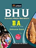BHU - Banaras Hindu University B.A Bachelor of Arts Entrance Exam