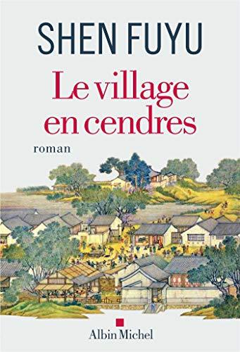 """<a href=""""/node/32629"""">Le Village en cendres</a>"""