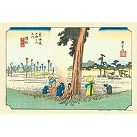 300P jigsaw Hamamatsu (Tokaido Goji~Tsu tertiary) (japan import)