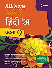 CBSE All In One Hindi A Class 9 for 2022 Exam