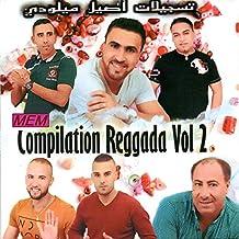 BNAT GHIWANE TÉLÉCHARGER MP3 EL