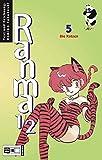 Ranma 1/2 #05: Die Katzen