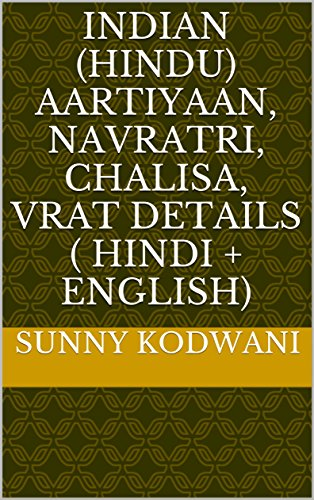 Indian (Hindu) Aartiyaan, Navratri, Chalisa, Vrat Details ( Hindi + English)