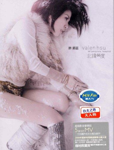 Latitude 66 Degrees (Deluxe Edition) (CD+DVD) Latitude Dvd