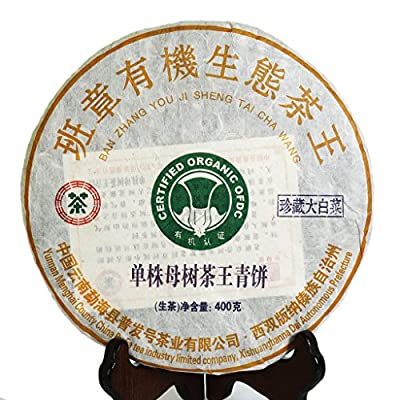400g (14.1 oz) 2017 Year Certificated Organic Yunnan BanZhang Ecology Pu'er Puer puerh Tea Raw Cake pu-erh