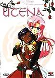 Utena - Volume 1 - 5 épisodes VOSTF