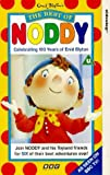 Noddy: The Best Of Noddy [VHS]