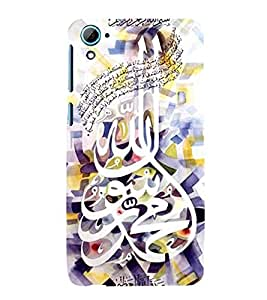 Vizagbeats arabic script Back Case Cover for HTC Desire 826::HTC Desire 826 Dual