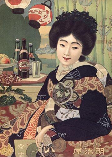 Spirituosen-kunst-plakat (Vintage Beers, Weine und Spirituosen Kirin Bier, Japan C1915250gsm, Hochglanz, A3, vervielfältigtes Poster)