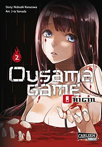 Ousama Game Origin 2