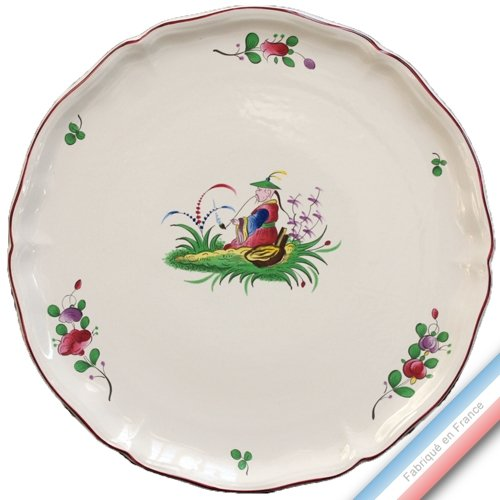 Lunéville 1730 Collection Chinois - Plat Tarte - Diam 34 cm - Lot de 1
