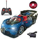 MousePotato 1:14 Scale BUG GT Super Car Remote Opening Doors & Bonnet (Open BLUE)