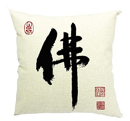 "JTC Cotton Linen Square Throw Pillow Case Sofa Bed Cushion Cover Chinese Word ""Buddha"" Printed"