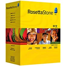 Rosetta Stone Version 3: Chinese (Mandarin) Level 1, 2 and 3 Set with Audio Companion (Mac/PC CD)