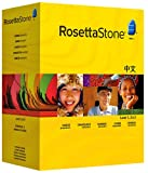 Rosetta Stone Version 3: Chinese (Mandarin) Level 1, 2 and 3 Set with Audio Companion (Mac/PC CD)...