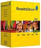 Rosetta Stone Version 3: Chinesisch Stufe 1,2&3 Set Persönliche Edition inkl. Audio Companion