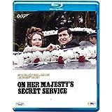 007: On Her Majesty's Secret Service - George Lazenby as James Bond