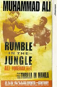 The Rumble in the Jungle [VHS] [UK Import]