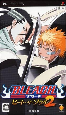 Bleach ~ Heat The Soul 2 ~