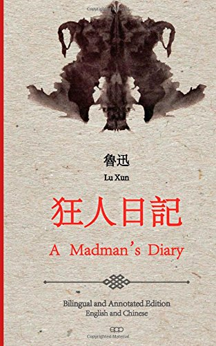 A Madman's Diary: English and Chinese Bilingual Edition
