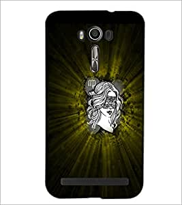 PrintDhaba Quote D-4773 Back Case Cover for ASUS ZENFONE 2 LASER ZE550KL (Multi-Coloured)