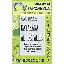 Cuadernos japonesca: Katakana al detalle.