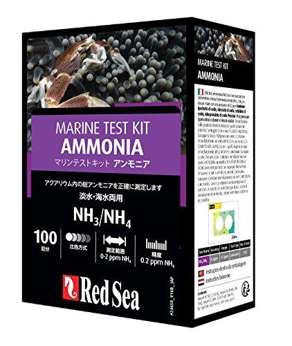 Red Sea Rs Marine Ammonia Test Kit - 200 G 1