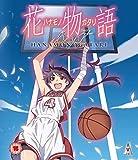 Hanamonogatari [Blu-ray]
