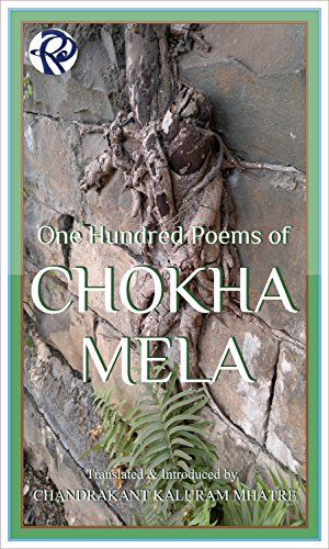 free kindle book One Hundred Poems of CHOKHA MELA