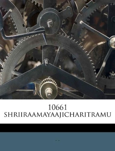10661 shriiraamayaajicharitramu
