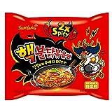 #4: Samyang Hot Chicken Ramen 2X Spicy Noodles 140gms