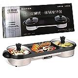 Griglia elettrica, piatto di pesce alla griglia per la casa multi-funzione 3-in-1 elettrico Hot Pot barbecue di un piatto, adatto per 5-12 persone pranzo