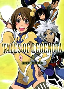 Tales of Legendia Edition simple Tome 4
