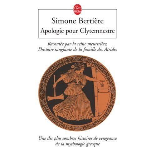 Apologie pour Clytemnestre